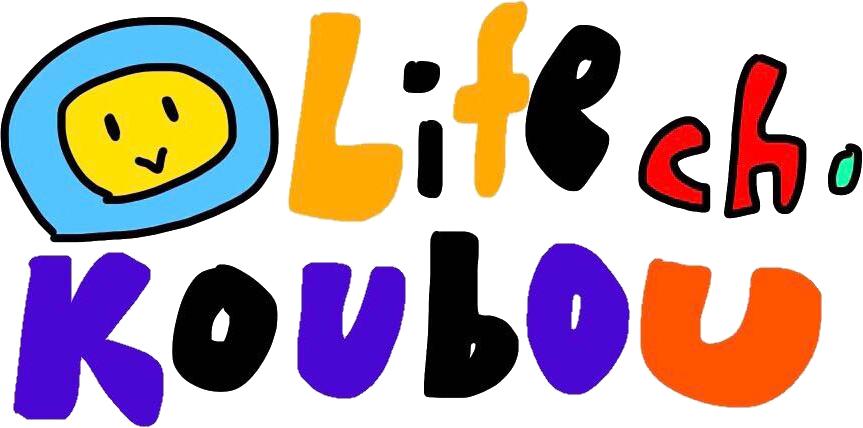 onso9life koubou