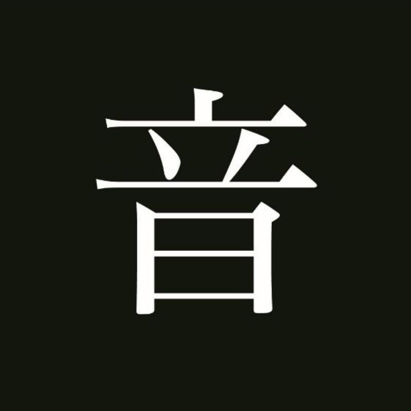 「おてもと」 Very Best Of ONSO9LINE