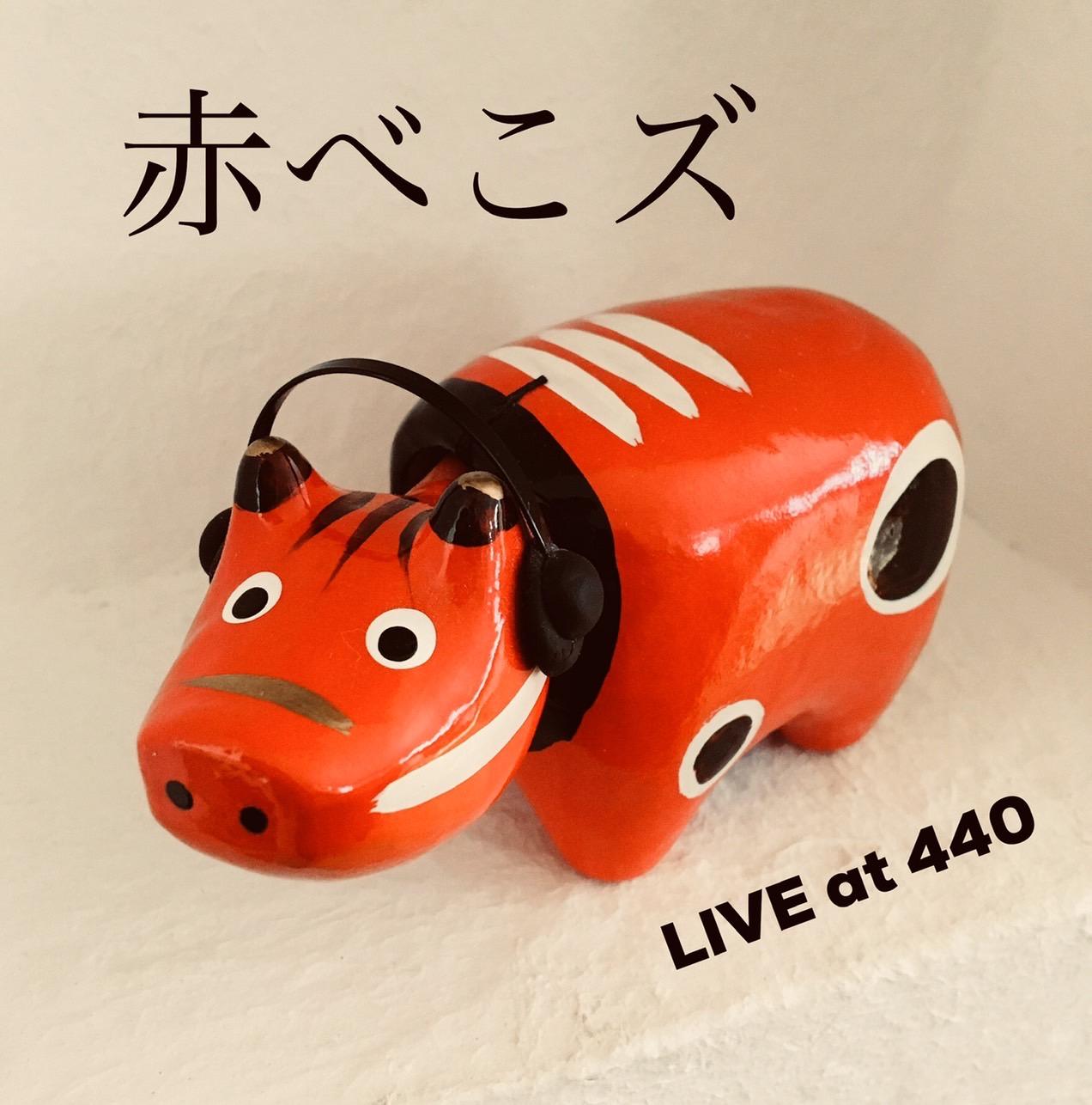 赤べこズ from 音速ライン | LIVE at 440